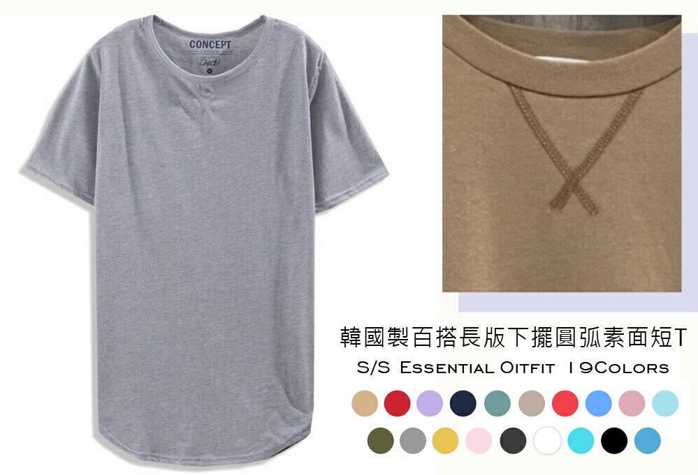 【MODE MAN】韓國製百搭長版下擺圓弧素面短T 19色『現貨+預購』
