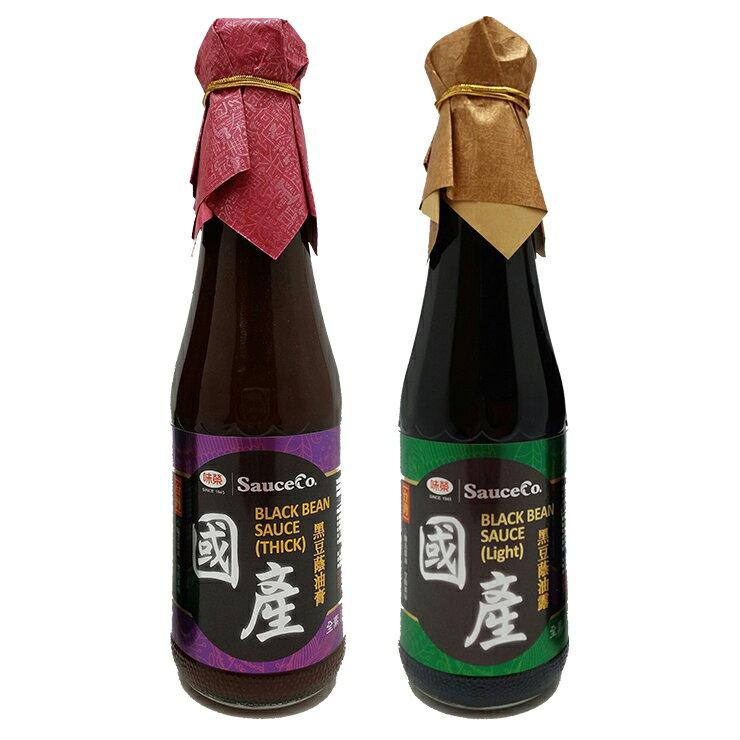 【味榮】國產黑豆蔭油膏+油露320ml 0