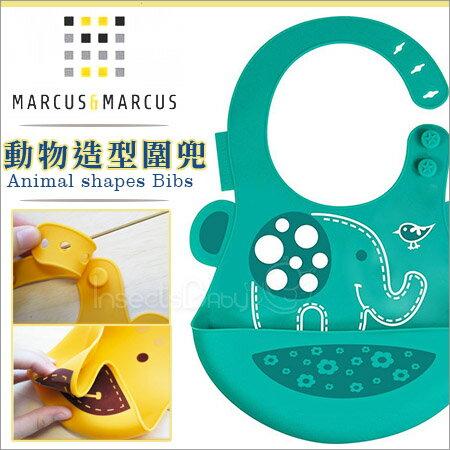 +蟲寶寶+ 【 MARCUS & MARCUS 】M&M 動物造型圍兜-大象/柔軟、耐污,無毒不刺肌!《現貨》