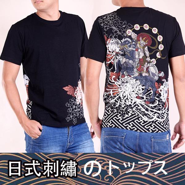 【CS衣舖】日式風格立體刺繡高質感涼爽圓領T恤6021