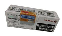 Fuji Xerox CT202131原廠藍色標準容量碳粉匣 適用:CP105b/CP205/CP205w/CP215w/CM205b/CM205f/CM205fw/CM215b/CM215fw
