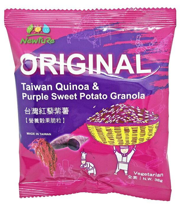 味榮 展康 台灣紅藜紫薯 營養穀果脆粒 38g/包