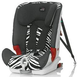 Britax 百變旗艦型ISO成長型汽車安全座椅/汽座-斑馬BX01017★衛立兒生活館★