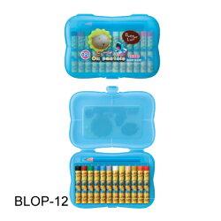 【奶油獅 】 BLOP-12  小支12色粉蠟筆-外盒顏色隨機出貨