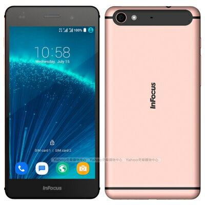 【純米小舖】Infocus M808 (2G/32G) 5.2吋八核雙卡智慧手機-玫瑰金