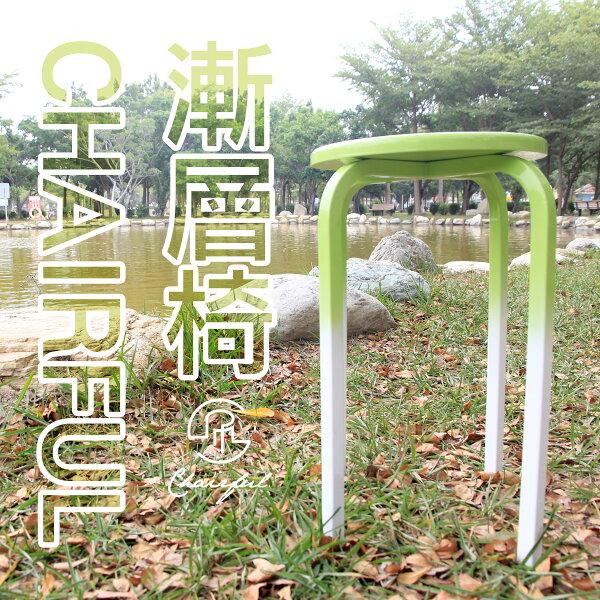復古漸層椅綠色【空間特工】吧檯椅餐桌椅鐵椅板凳辦桌椅咖啡店餐廳民宿