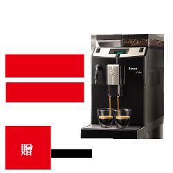 全自動咖啡機特價中,飛利浦Saeco全自動義式咖啡機 Lirika RI9840(新機,公司貨加贈2磅咖啡豆)