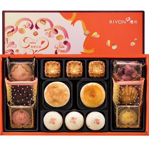 禮坊中秋月餅 焙意禮盒C 中秋禮盒 伴手禮 一般綜合系列