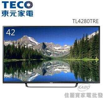 【佳麗寶】-(TECO東元) 42型FHD LED液晶顯示器+視訊盒 TL4280TRE