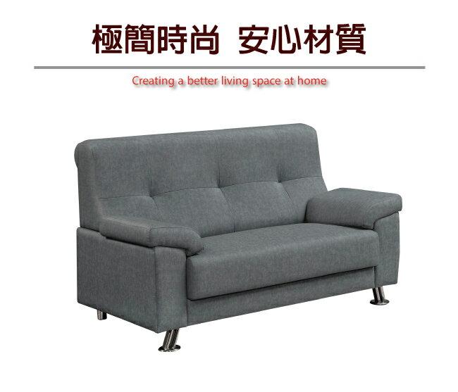 【綠家居】馬波 時尚貓抓皮革二人座沙發