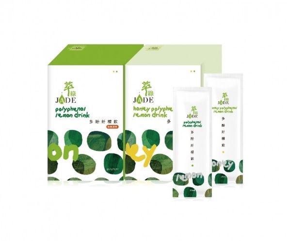 12盒特惠達觀萃綠多酚䊹檬飲(原味蜂蜜)15mlx30包盒可混搭