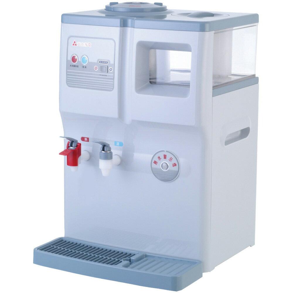 元山 微電腦 蒸汽式溫熱開飲機 YS-863DW