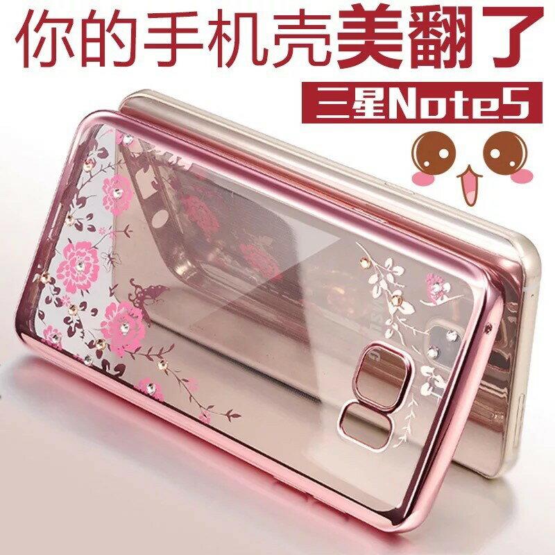 三星 NOTE5 手機殼 水鑽 TPU 電鍍 samsung 印花水鑽 祕密花園 透明 保護套 軟殼 手機保護套