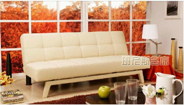 Design魔術方塊3D曲線乳膠皮革多人座優質沙發床!/班尼斯國際名床
