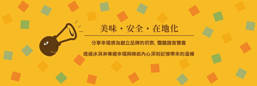 霜囍芒果雪酪冰淇淋 Mango Sorbet  90克(120ml)  /  口感清爽綿密,素食可食 2