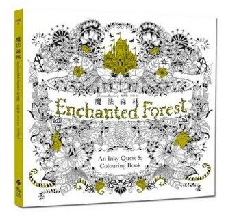【現貨】魔法森林 秘密花園 第二集 紓壓著色繪本 中文版獨家附贈32頁練習本 (音樂影片購)