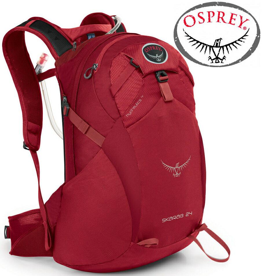 Osprey Skarab 24 登山背包/健行背包//單車包/水袋背包 附水袋 火紅 台北山水