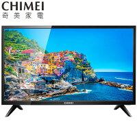 CHIMEI奇美 LED電視推薦到CHIMEI 奇美 TL-43A600 電視 43吋 A600系列 視訊盒TB-A060 液晶 FULL HD 低藍光就在東隆電器推薦CHIMEI奇美 LED電視