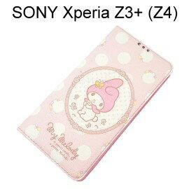 美樂蒂彩繪皮套 [鏡子] SONY Xperia Z3+ / Z3 Plus (Z4)【三麗鷗正版授權】