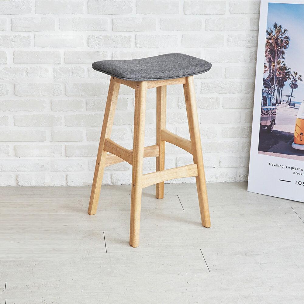 【馬來西亞Shenshan】Bernic簡約質感高腳椅 / 吧台椅(4入組) / 3色 / H&D東稻家居 / 好窩生活節 2
