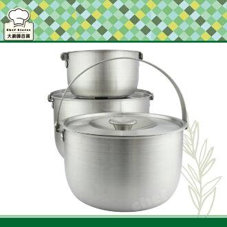 理想牌不鏽鋼深型提把調理鍋湯鍋三件組16+19+22cm內鍋-大廚師百貨