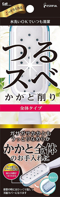 日本貝印(KAI) 足部去角質/腳底去硬皮/去角質磨砂棒