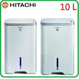 【3/12全面到貨】HITACHI 日立 10L 負離子清淨 RD-200HS / RD-200HG 高效能環保除濕機