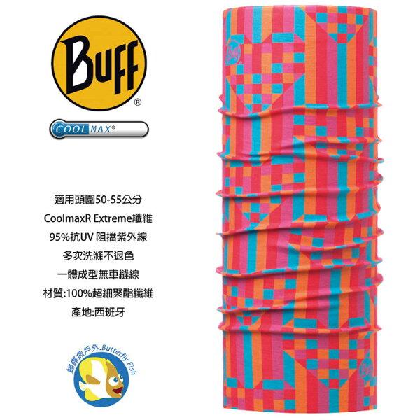[西班牙製BUFF]Coolmax像素方塊粉紅防曬透氣兒童頭巾;BF117122-538;蝴蝶魚戶外