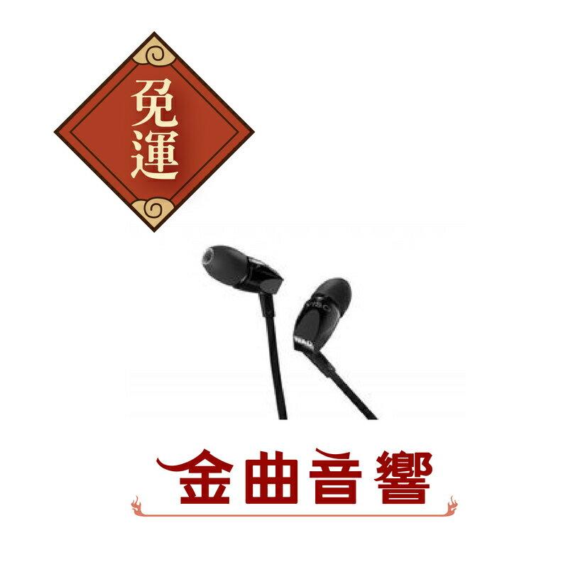 【金曲音響】英國 NAD VISO HP20 耳道式耳機 for APPLE 線控 黑銀兩色