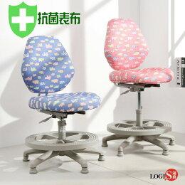LOGIS優化抗菌守習兒童椅 成長椅 課桌椅 SGS LGA認證 開學季下