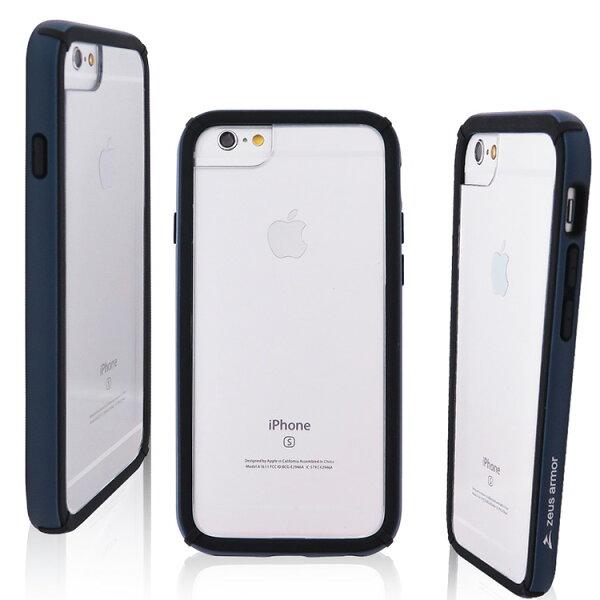 Miravivi:zeusarmor宙斯鎧甲波塞頓系列iPhone6PlusiPhone7PlusiPhone8Plus(5.5吋)共用耐撞擊雙料防摔殼_深藍
