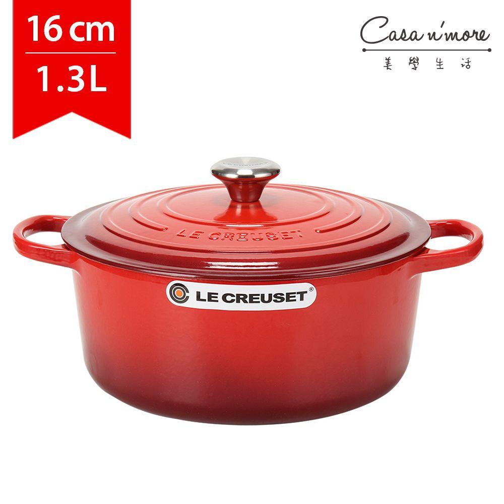 Le Creuset 新款圓形鑄鐵鍋 湯鍋 燉鍋 炒鍋 16cm 1.3L 櫻桃紅 法國製 - 限時優惠好康折扣