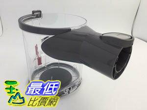 [107玉山最低比價網] Dyson V6 DC74 Absolute Motorhead Fluffy 專用集塵筒 (DC62 不適用)  U4