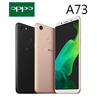 OPPO A73 6吋 3G/32G 雙卡雙待支援4G+3G-金/黑《贈原廠皮套+HODA玻保》[分期零利率]