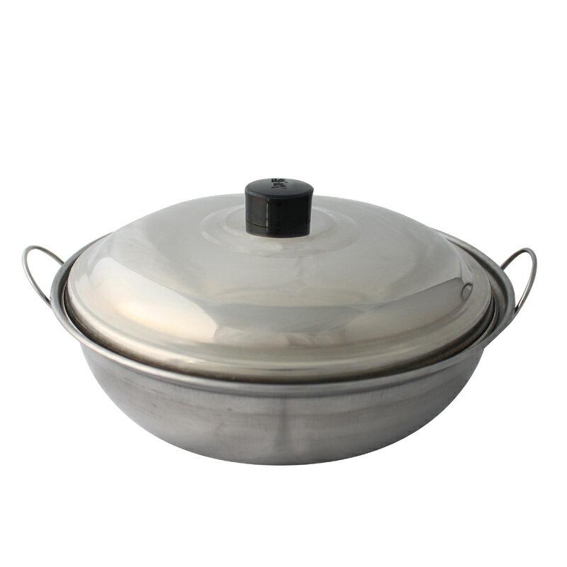 附蓋(天大)酒精鍋組
