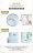 專品藥局 小獅王Simba 蘿蔓晶鑽標準玻璃大奶瓶-240ml (天藍) S69131 (實體簽約店面)【2011967】 9