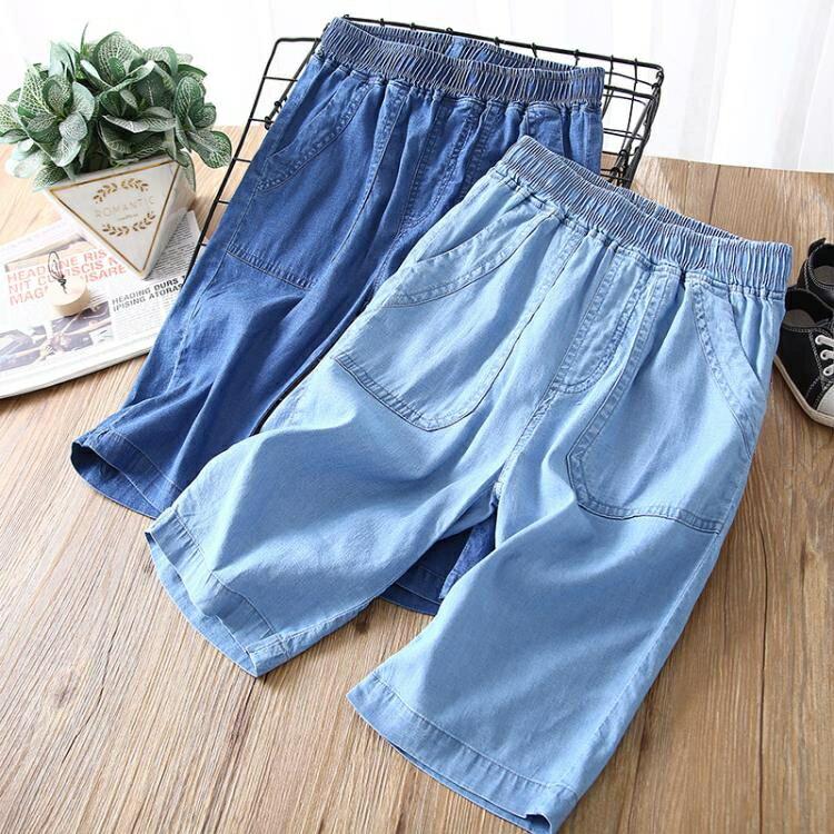 男童短褲 男童牛仔五分短褲外穿夏季薄款中大童純棉夏裝年新款兒童褲子-
