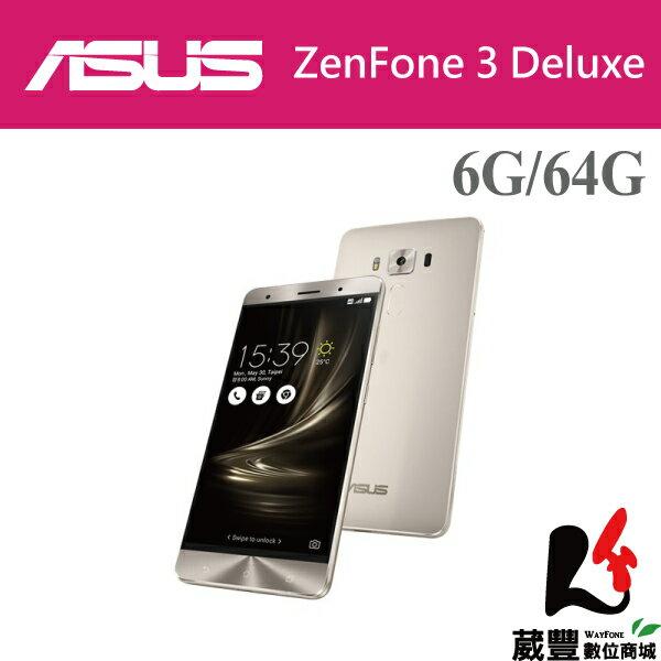 【送Zenny傳輸線+立架】ASUS ZenFone 3 Deluxe ?ZS570KL ? 5.7吋 6G/64G 雙卡雙待 LTE 手機【葳豐數位商城】