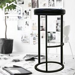 【YCN044】 舒適圓形高腳吧檯椅 Amos