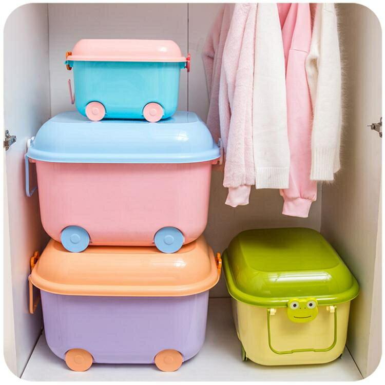 夯貨下殺! 大號兒童玩具收納箱塑料卡通可愛衣服儲物盒有蓋小號整理置物箱子 NMS