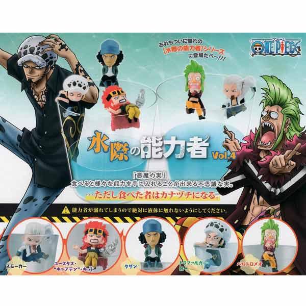 全套5款【日本進口】航海王 水際的能力者 P4 第四彈 杯緣子 公仔 扭蛋 海賊王 萬代 BANDAI