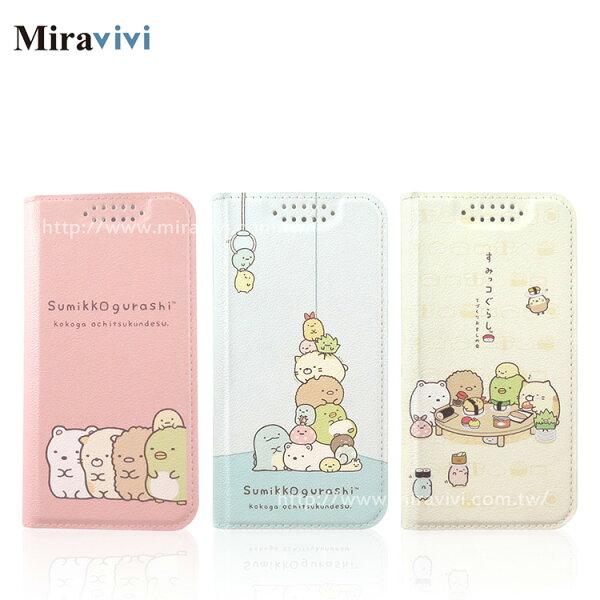 角落小夥伴角落生物iPhone66S(4.7吋)可愛彩繪皮套