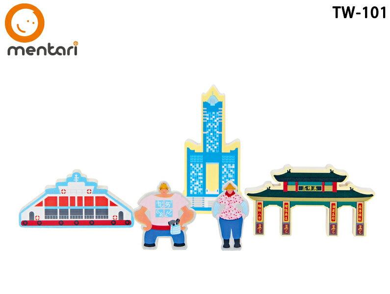 Mentari x 高雄捷運 擬真地標 獨家收藏 | 木製火車玩具配件組