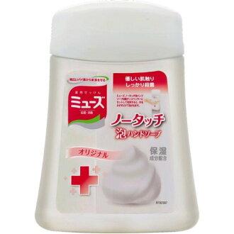 日本 MUSE 自動感應式洗手機 補充液 250ml 白色 補充罐 *夏日微風*