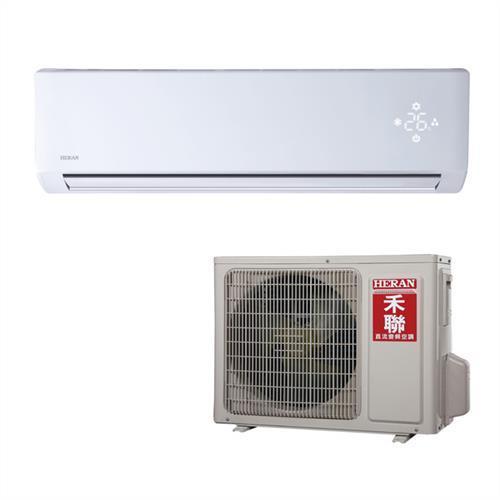 HERAN禾聯冷專變頻分離式一對一冷氣空調HI-GA41HO-GA41(適用坪數約6-7坪、4.2KW)