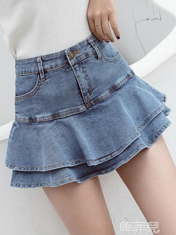 牛仔褲裙 春夏魚尾牛仔裙半身裙女法式復古高腰蛋糕裙百褶a字裙褲包臀短裙