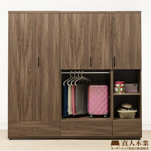 【日本直人木業】WANDER胡桃木208公分衣櫃