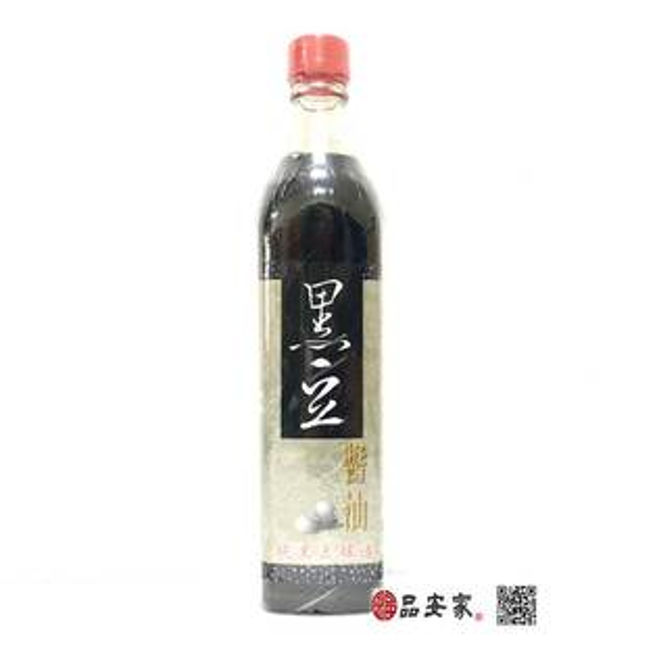 【黑豆醬油】古法磁缸純黑豆釀造、無防腐劑無色素無香料--520cc