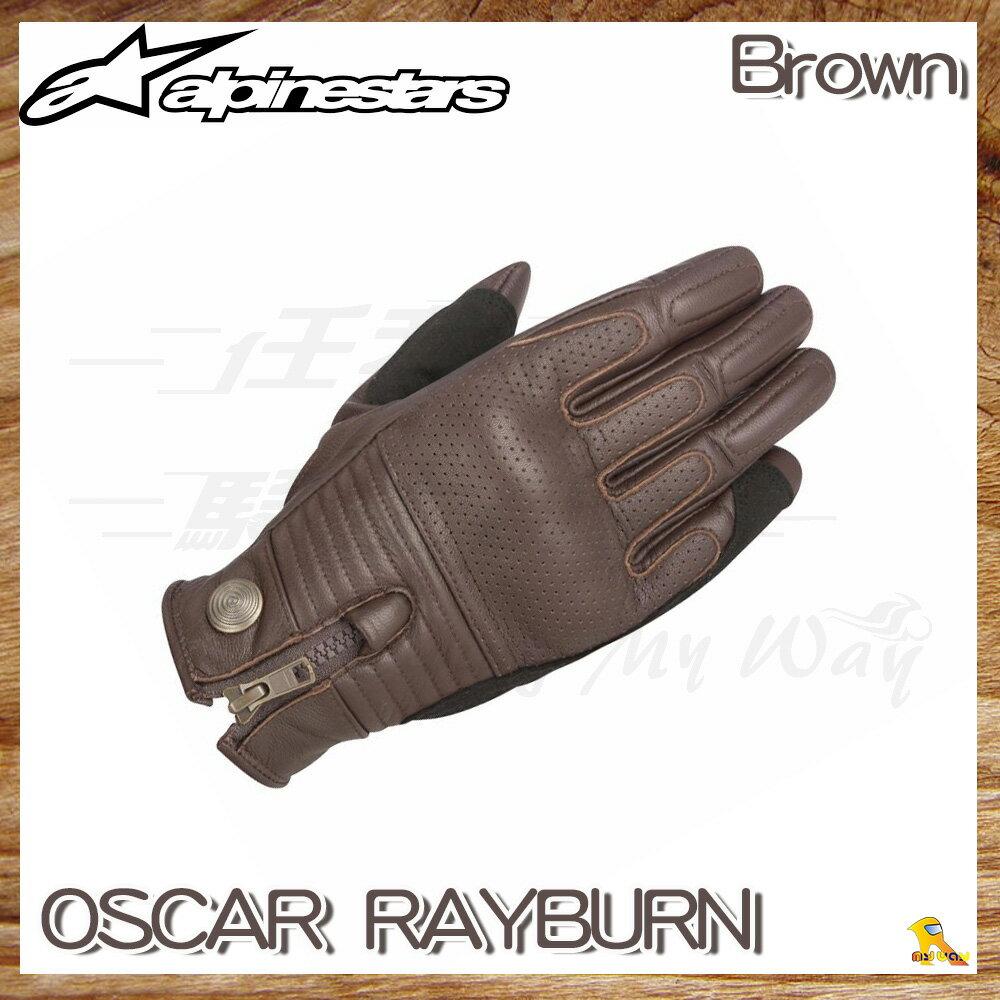 ~任我行騎士部品~Alpinestars OSCAR RAYBURN 棕色 復古 皮革 羊
