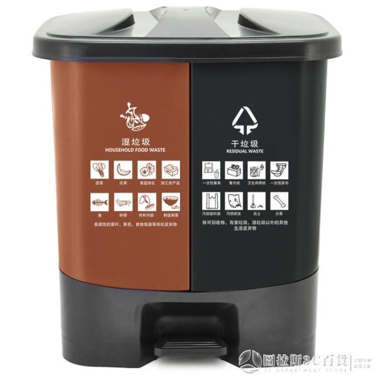戶外腳踏加厚雙桶垃圾桶干濕分類上海辦公室家用廚房大小號垃圾箱